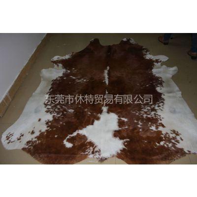 供应进口地毯 牛皮地毯 纯天然牛皮地毯 巴西进口牛皮地毯批发