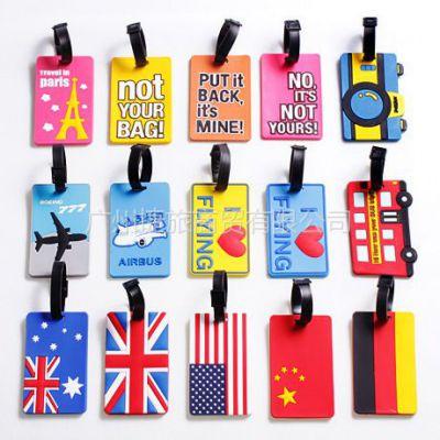 供应Joytour软胶行李牌 PVC行李牌箱包卡吊牌托运名片牌箱包周边批发