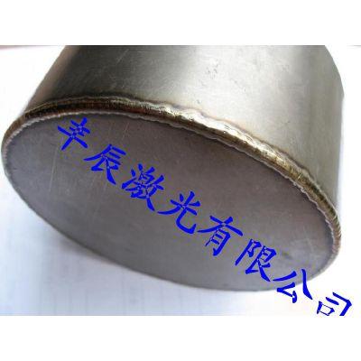 供应钟表激光焊接 钟表配件激光焊接 钟表焊接