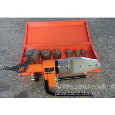 供应PPR/PE/PVDF热熔器