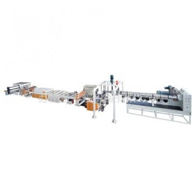 供应PC、PMMA光学片材生产线