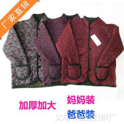 冬款新款中老年棉衣 爸爸妈妈装立领印花棉袄 大码加厚男女式棉衣