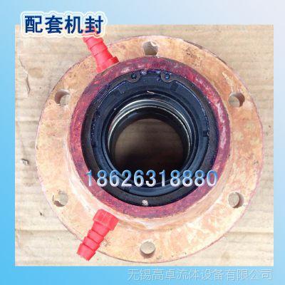 供应灵谷机械密封 FUH工程塑料泵机械密封 机械密封件 离心泵泵配件 原厂机封 现货