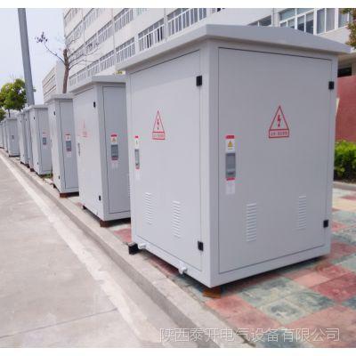 供应高压电缆分接箱 DFW-12带开关电缆分接箱