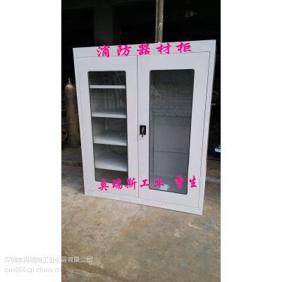 杭州供应室外应急器材柜-不锈钢消防器材柜-定做消防器材柜