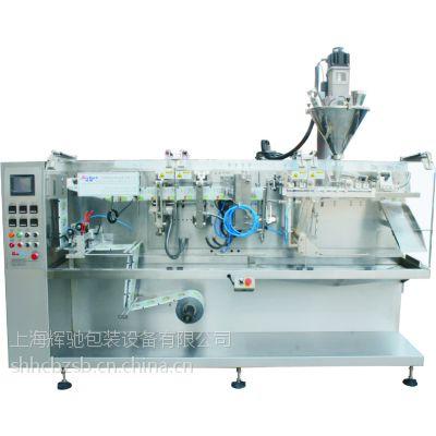 供应上海辉驰 HC-1320水平式全自动包装机 粉末包装机 制袋灌装充填封口打码一台设备完成