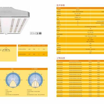 飞利浦LED节能先锋高天棚灯具BY550P/80W