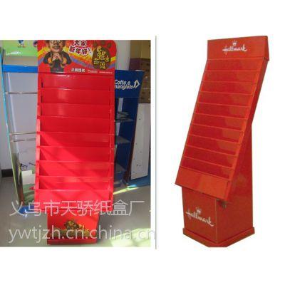红包纸货架,节假日礼品纸货架,天骄011纸创意鸿运货架