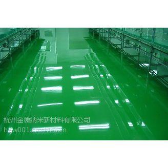有机抗菌防霉剂-橡塑、油漆涂料用JW-02-JK2060