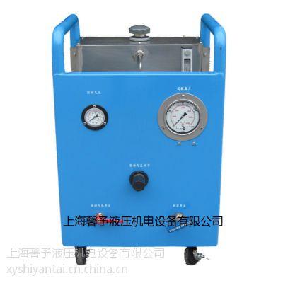 苏州高压动力单元,框架式液压动力单元试验台馨予制造