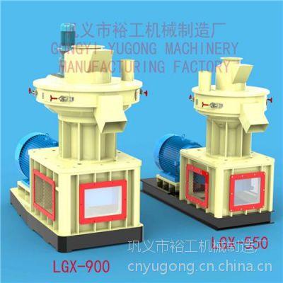 裕工机械(已认证)|本溪稻壳颗粒机|秸秆 稻壳颗粒机