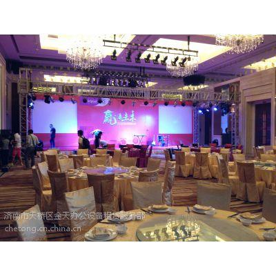 济南舞台幕布制作 济南搭建会议背景墙