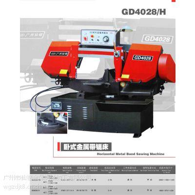 专业生产销售GD4028/H液压金属带锯床大厂家35年老品牌