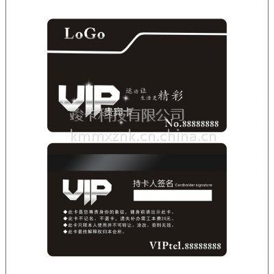 id卡ID钥匙扣制作厂家