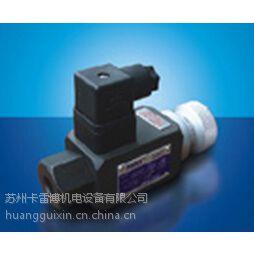 台湾海德信HDX压力继电器HDNA-40K-22B HDNA-360K-22B