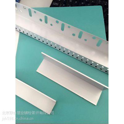 供应BLACKFOX北京天津1毫米保温托架上海武汉重庆南京优质岩棉铝合金保温托架