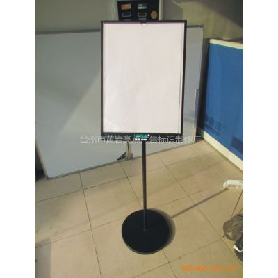 外贸销售供应商场指示架 汽车4S展示牌 销售导示牌 展示架标示架