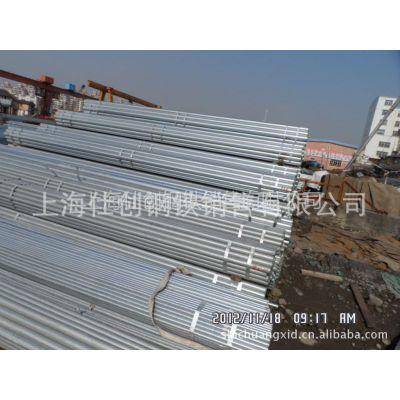 供应DN100(114)衬塑管—抗拉,耐腐蚀,高刚度—新型Q235管材天津友发
