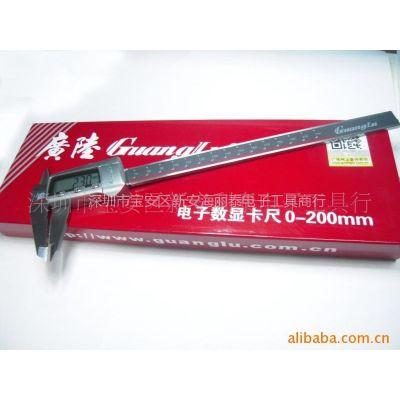 供应桂林广陆数显卡尺 0-2000MM 精确度0.01 金属壳广陆卡尺200mm