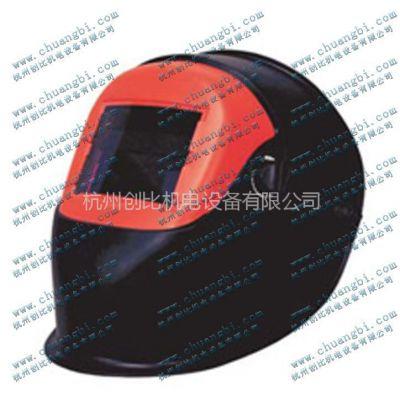 供应工业安全面罩系列608.0002太阳能光控电焊面罩