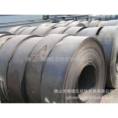 供应国丰、德龙、港陆、普阳、轧一Q195,Q195L,S08AL等热轧带钢