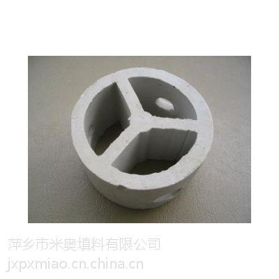 供应江西陶瓷三丫环厂家 米奥陶瓷环散堆传质设备批发 陶瓷填料价格