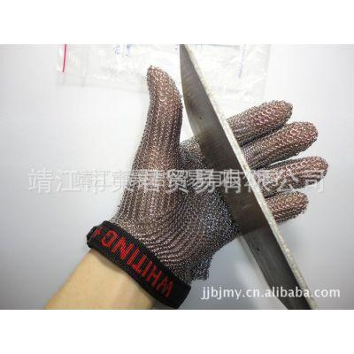 供应迪百龙进口5指钢丝HongCho红绸/金属5级防割手套防电锯