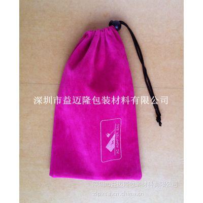 供应深圳厂家直销饰品收纳袋 笔袋餐具盒礼品袋 电子产品绒布袋精美刺绣私人定制LOGO