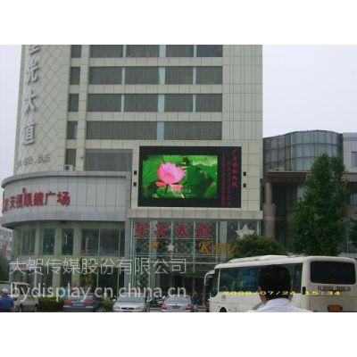 供应南京户外电子显示屏,LED大屏幕
