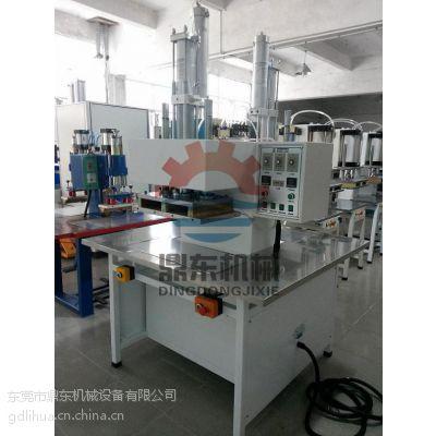 供应鼎东DG-8KWA手机皮套机器设备