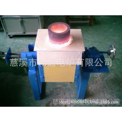 供应熔金炉 小型中频熔金炉 [1-100KG熔金炉 ]