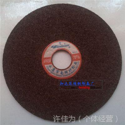 100*3 鹰皇金属不锈钢砂轮切割片磨片 厂家直销 不锈钢装饰配件