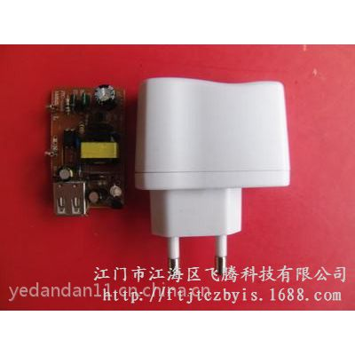 韩国KC认证,CE认证:5V600mA充电器,带转灯,工厂直销