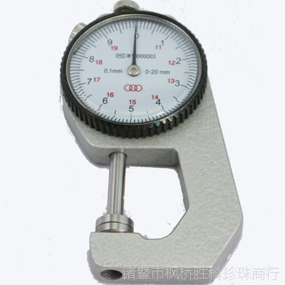 测量仪 带表测量仪 珍珠测量仪 0-20mm测量器