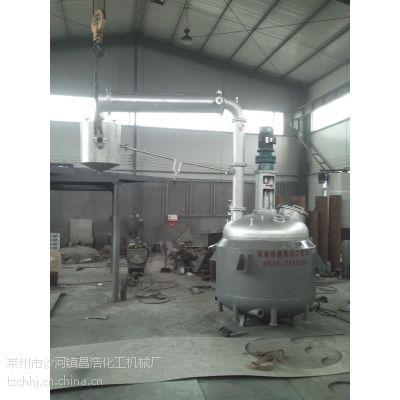 昌浩不饱和聚脂树脂设备 莱州反应釜厂家