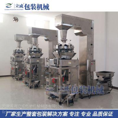 供应哪里的自动包装机,自动包装机,自动称重包装机,自动定量包装机,多功能包装机,自动计量包装机