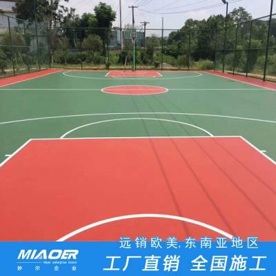 上海室外篮球场工程|塑胶篮球场制造厂家