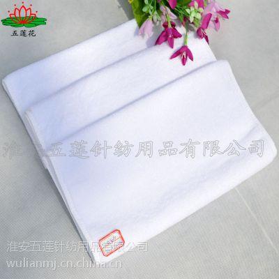 酒店毛巾厂家直销纯棉120g面巾32线毛巾宾馆毛巾定制logo