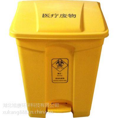 80L医疗脚踏全新料垃圾桶 优质医院专用脚踏式加厚型垃圾桶