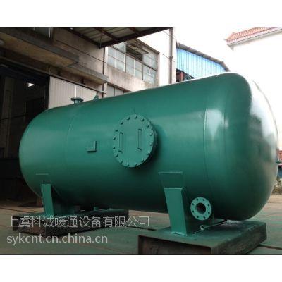 浙江科诚KCSX-1.0-10.0W卧式承压储热水罐水箱