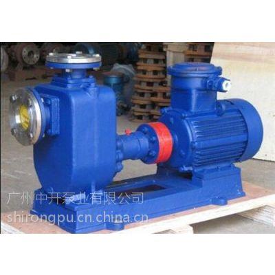 广州中开泵业(图),自吸泵叶轮,广州自吸泵