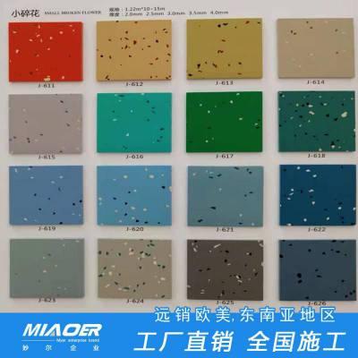 云南省【竹地板 木地板】橡胶地板体育运动场材料-妙尔品牌