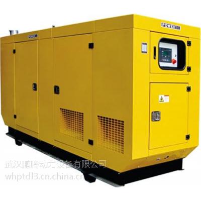 武汉发电机组出租|静音发电机组出租|东西湖发电机组