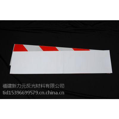 供应防撞桶贴膜/防撞桶贴片/高强级反光膜