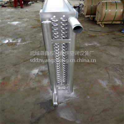 LTS 表冷器生产厂家 鑫祥表冷器 GLC系