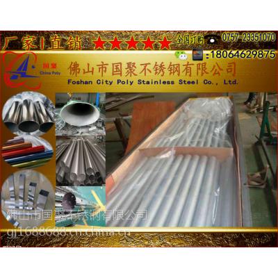 47公分x1.5厚度不锈钢无缝管 工业用途无缝管 材质304无缝管