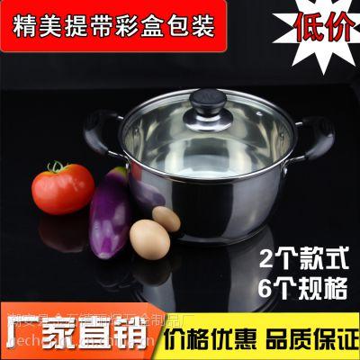 格诚牌 可加LOGO西式不锈钢汤锅 双耳/单柄 复合底/单底 多人火锅 多用蒸煮锅