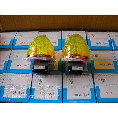 BLR-30Y 全电压式指示灯 大形 日本丸安MARUYASU指示灯