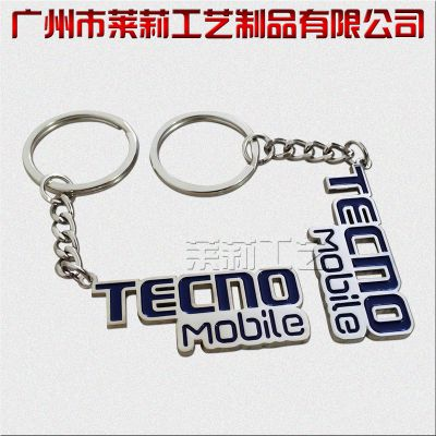供应金属钥匙扣定制,旅游纪念品钥匙扣,莱莉五金工艺品厂家