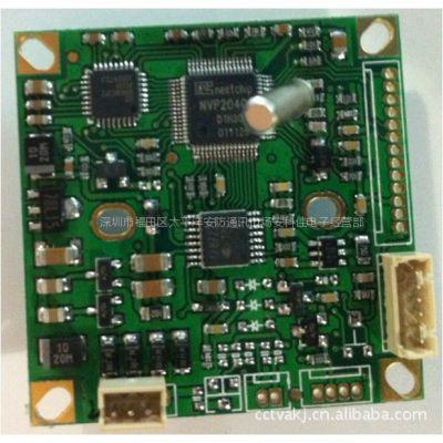 供应厂家直供1/3 SONY CCD板机 600线带菜单 原装索尼芯片NYP2040+639